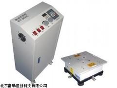 北京振动试验机GH/RT-50AC,电磁式振动试验台