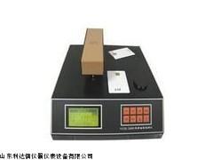 半价优惠 油菜籽芥酸硫甙速测仪新款LDX-NY-2000