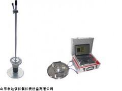 LDX-H9108   半价优惠 Evd 动态变形模量测试仪新款