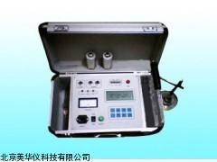 MHY-10554 动平衡测量仪,动平衡仪厂家