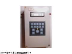 厂家直销瓦斯含量快速测定仪新款LDX-1-WP-1