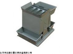 半价优惠横格式分样器新款LDX-TY-JFY20