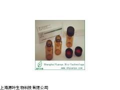 菜油甾醇 474-62-4