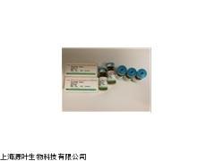 大豆皂苷Ab 118194-13-1