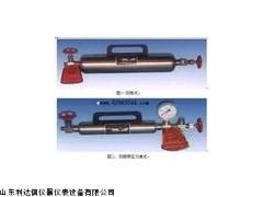 厂家直销液化石油气采样器新款LDX-BR-1000ML
