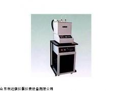 全国包邮石油产品凝点测定仪新款LDX-DFC-DFYF-13