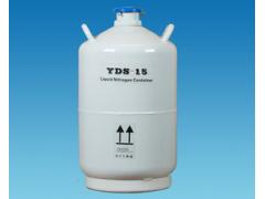 YDS系列液氮罐--长沙明杰仪器有限公司,液氮储存罐