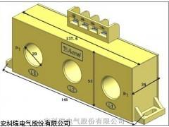 三相一体式电流互感器