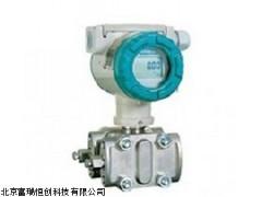 差壓變送器GR/PDS443H-1DS0A1DA,壓力變送器