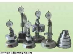 半价优惠纸页成型器 成型器 LDX-ZCX-159