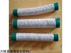 供应40*3陶瓷带,防火保温陶瓷纤维带 厂家直销