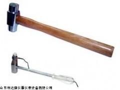 半价优惠 力锤LDX-LC-1