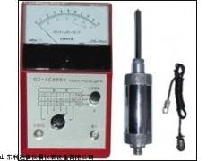 半价优惠 便携式振动测量仪LDX-GZ-4C