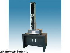 汽车内饰件拉力试验机 ,上海汽车内饰件拉力试验机