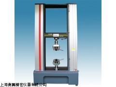 材料抗拉力力试验机,材料抗拉力试验机参数,拉力试验机