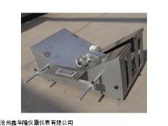 LC-7管材划线器, LC-7管材划线器