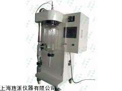 实验型喷雾干燥机 实验型喷雾干燥机厂家报价