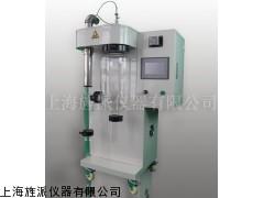 实验型喷雾干燥机,实验室喷雾干燥机