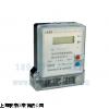DDSI877 电子式单相载波电能表DDSI877
