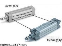 CP95SDB50-230,SMC气缸,SMC标准气缸