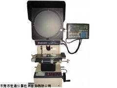 专业仪器校正 仪器校验  仪器校准 仪器检测 仪器计量机构