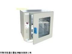 广州仪器校正 仪器校准 仪器计量 仪器外校认证机构