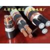 YJLV6/10KV电力电缆