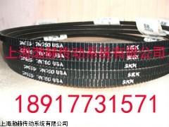 XPZ850/3VX335空压机皮带,XPZ850盖茨三角带