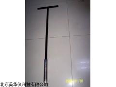 MHY-11279土壤采样器,取土钻厂家