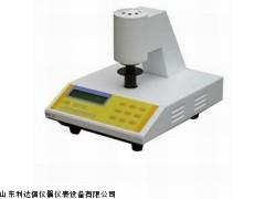 全国包邮  白度计新款LDX-HXR-WSB-2A