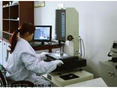 广西贺州|贺州计量检测公司|贺州仪器计量校准检测机构