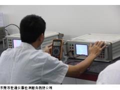 湖南长沙计量所|长沙计量检测公司|长沙仪器计量校准检测机构