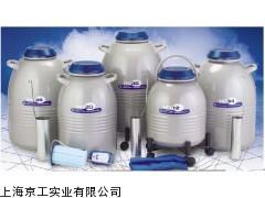 液氮罐HCL12