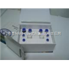 "<span style=""color:#FF00FF"">大鼠D-乳酸价格D-LA大鼠Elisa试剂盒</span>"