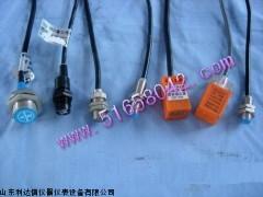 LDX-HF1-HJ  厂家直销霍尔传感器新款