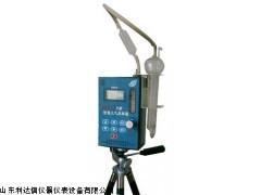LDX-YB-DDY-5  天天个体防爆大气采样器新款