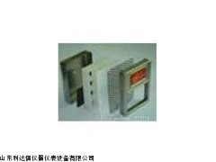 包邮无泵型个体采样器新款LDX-GJ-1
