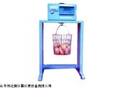 LDX-27A 半价优惠淀粉含量测试仪新款