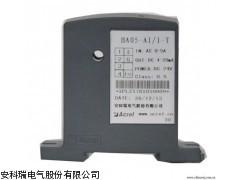 BA05-AI/I电流传感器采0-10A输出4-20mA信号