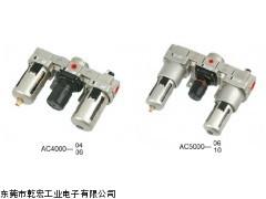 SMC空气组合元件,SMC二联件现货出售