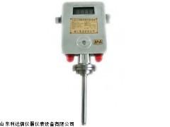 厂家直销 高浓度甲烷传感器新款LDX-NJ-GJD100