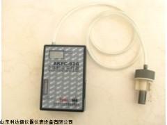 LDX-FC92G  全国包邮 个体粉尘采样器新款