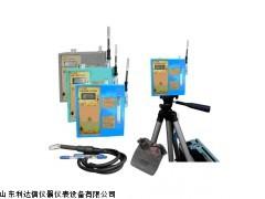 厂家直销 智能低流量空气采样器新款LDX-YTY-TY-08