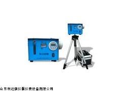 半价优惠粉尘采样器新款LDX-YTY-TFC-30