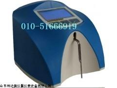 LDX-AR-SS(9项) 天天特价牛奶分析仪新款