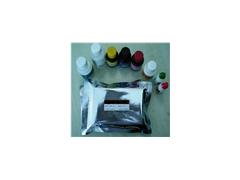 牛免疫球蛋白M(IgM)ELISA试剂盒报价