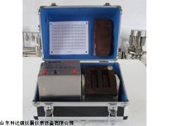 粘滞系数测定仪 黏度系数测定仪 LDX-NZ-3A