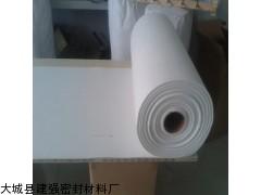 批发陶瓷纤维纸厂家610*0.5/1/2/3/4/5/6mm