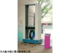 LC-2塑料管材蠕变比率试验机,塑料管材蠕变比率试验机