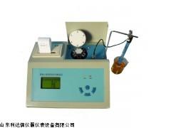 天天土肥养分速测仪新款LDX-QSY-TFC-203